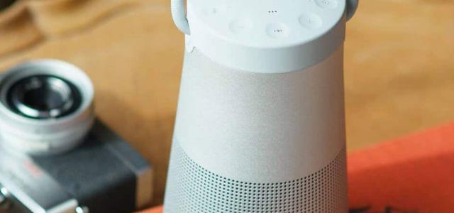 Diffusori Wireless Bose